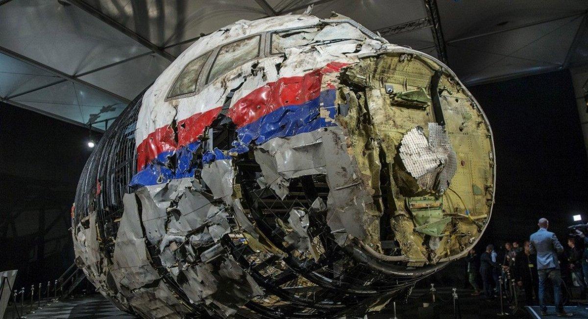 Дело МН17 может перевернуться: русофобам придётся ответить перед Россией