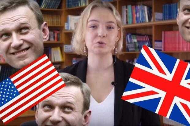 Навальный быстро забыл, кому обязан поступлением дочери в Стэнфорд