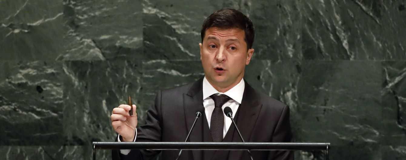 Как Зеленский наскучил своим выступлением на заседании в честь 75-й годовщины ООН