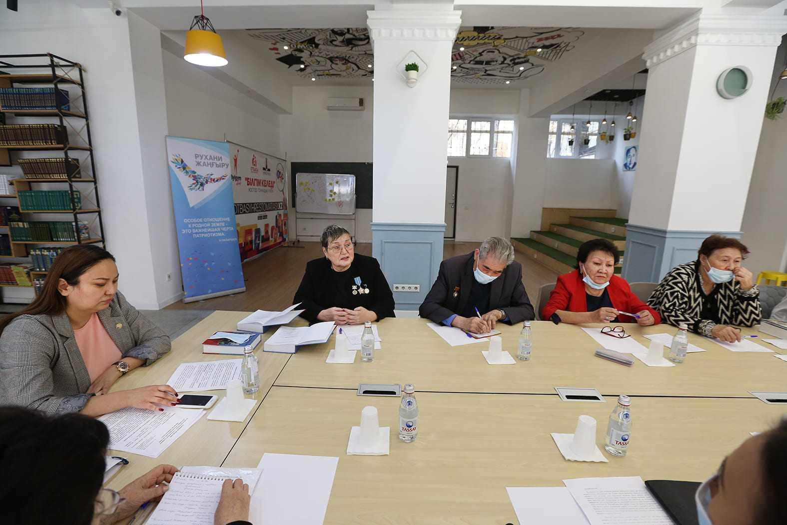 Встреча ветеранов и молодежи в Алматы   в рамках программы «Рухани жаңғыру»