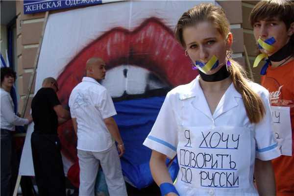 Украина окончательно отказалась от русского языка – новый русофобский закон вступает в силу