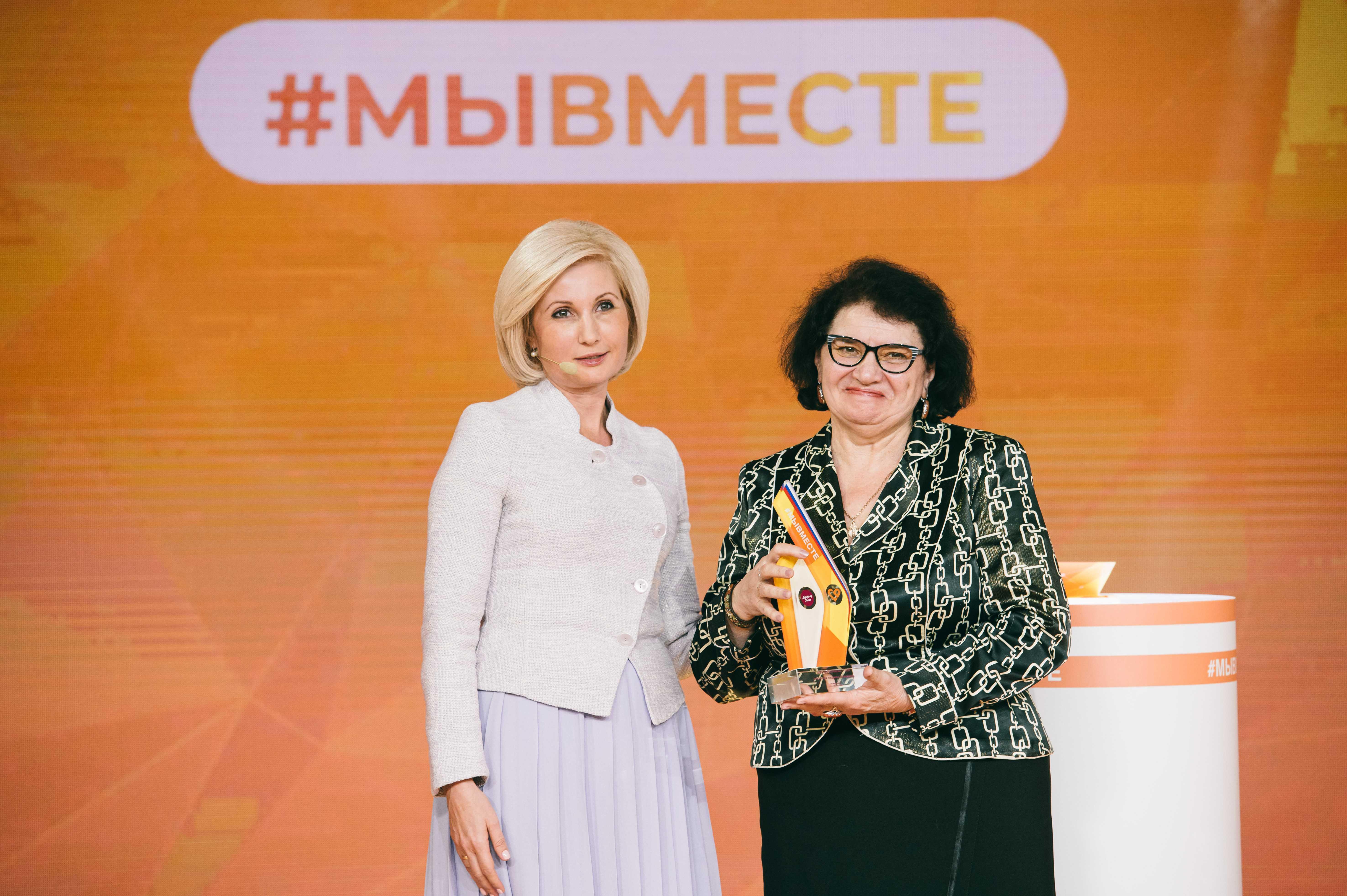На онлайн марафоне #МЫВМЕСТЕ наградили победителей конкурса «Доброволец России» в 6 номинациях