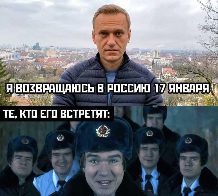 Ремесло о причинах возвращения Навального в Россию