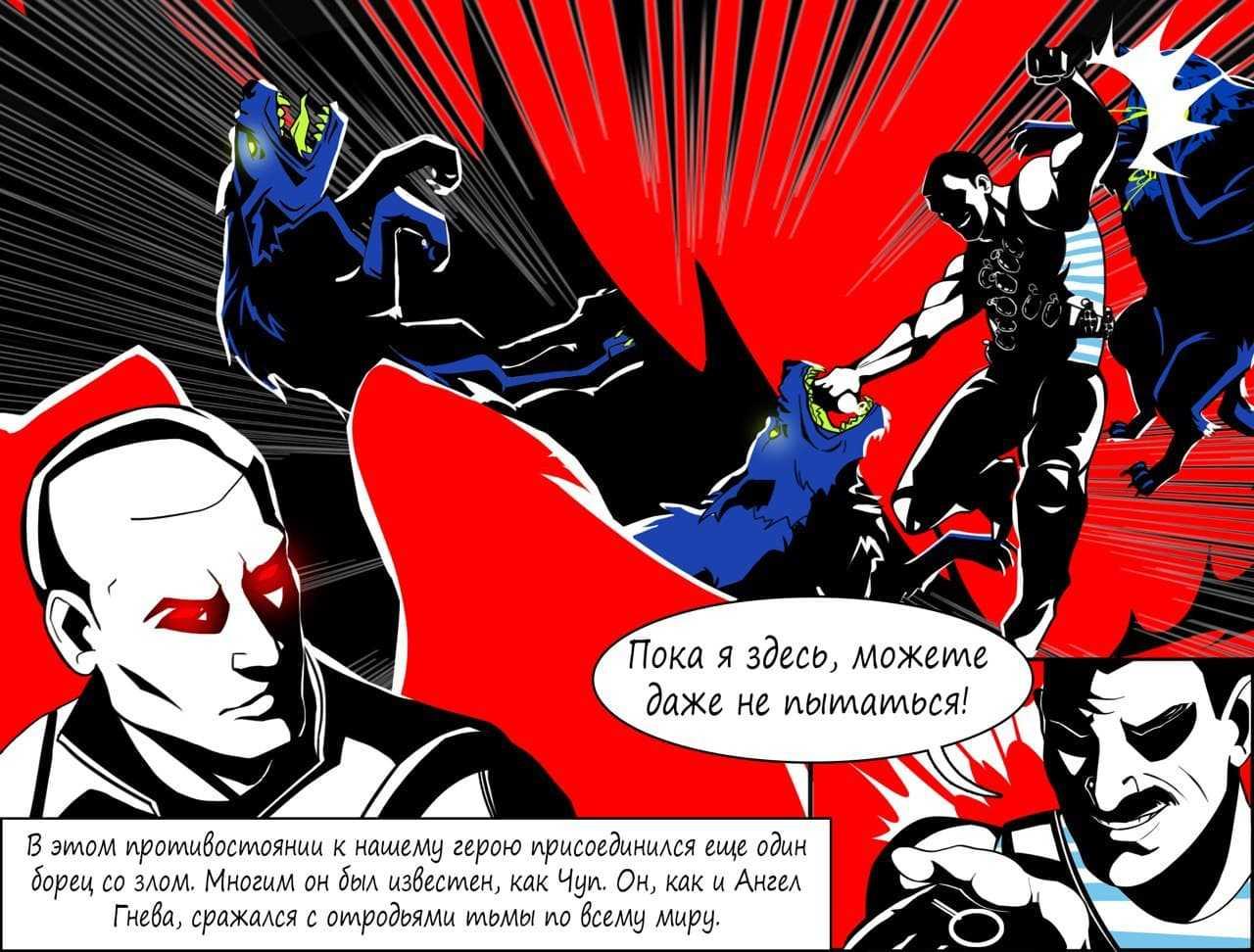 На Pinterest появился аккаунт комиксов, посвященных ЧВК «Вагнера»