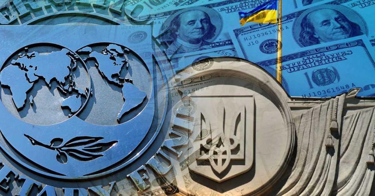 Украина и МВФ. История продолжается
