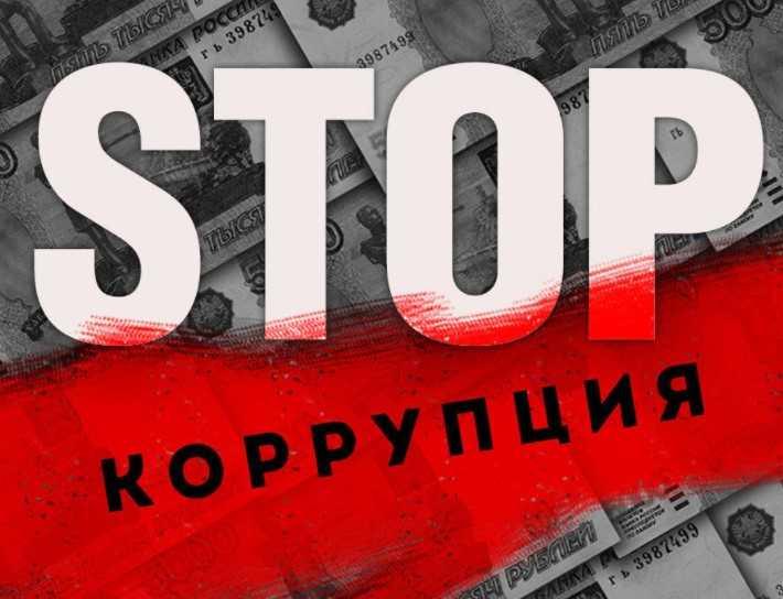 Прокуратуре Санкт-Петербурга пора обратить внимание на деятельность главы местного РПН Бешкетовой