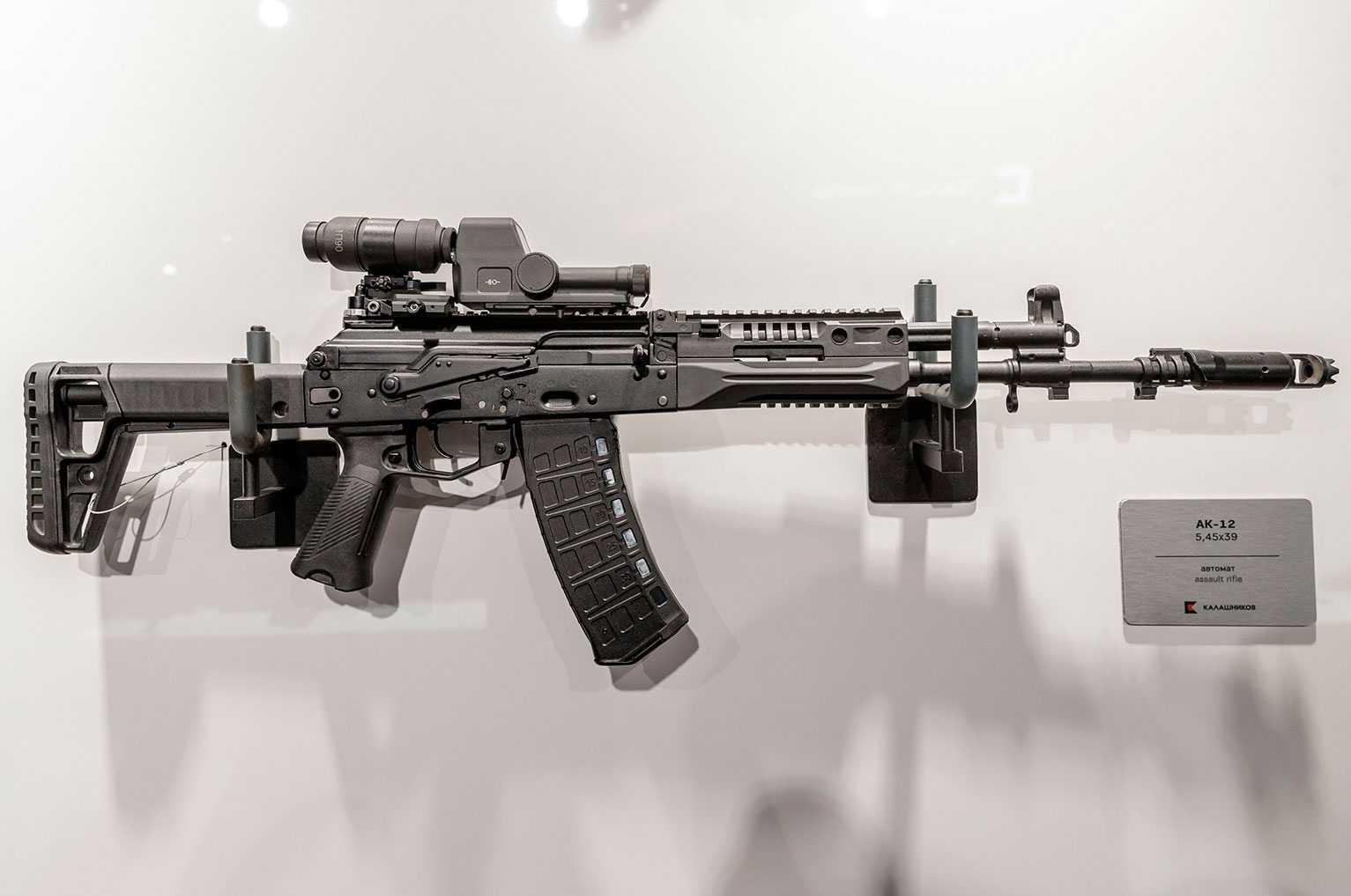Новейшие Калашниковы станут бестселлерами рынка вооружений