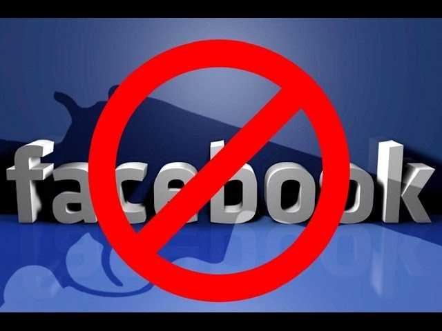 Facebook потерял берега и объявил войну Австралии: соцсеть доживает последние дни