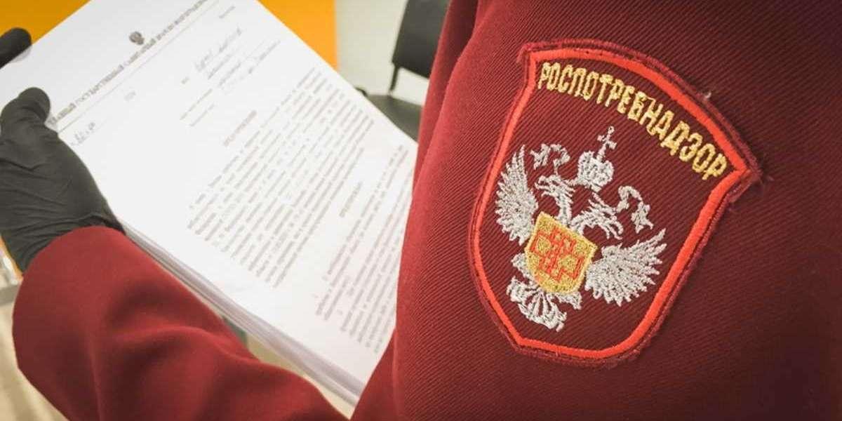 Башкетова и Серов – как две половинки преступного сговора РПН с ТЗБ «Петроградская»
